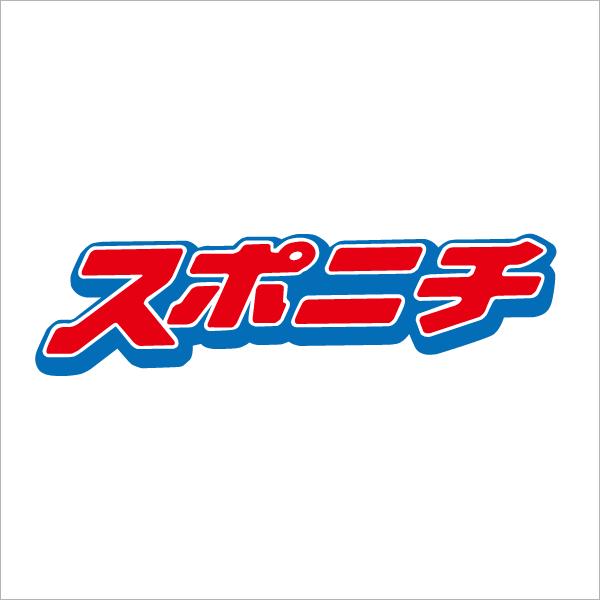 スポーツ ニッポン